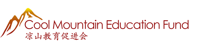 Cool Mountain Education Fund