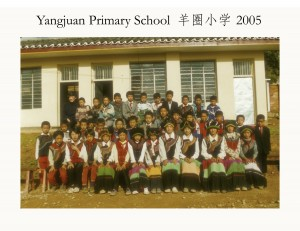 All the students of the Yangjuan Primary School at its opening ceremony, Fall 2000