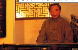 Lin Youren CD cover