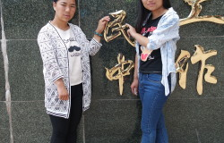 He Ying and her Cousin Li Vuzhi in front of the Yanyuan Nationalities Middle School